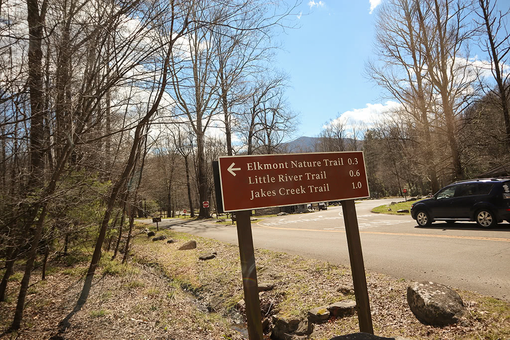 Elkmont Campground Smoky Mountains Trail Signs at